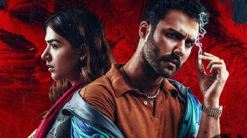 In Laal Kabootar we finally have a movie that equals Karachi's chaos and glory