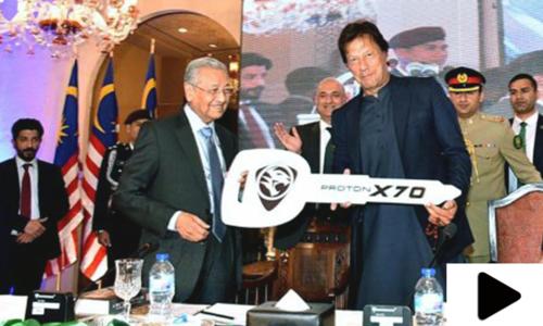 ملائیشیا کے وزیراعظم کا عمران خان کو پروٹون کار کا تحفہ