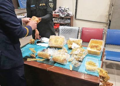 Over 5kg gold seized at Peshawar airport