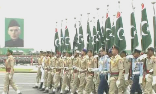 The Pakistan Day military parade was held at Parade Ground. — DawnNewsTV