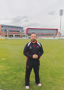 CRICKET: 'WHY DOES DEPARTMENTAL CRICKET BOTHER THE PCB SO MUCH?'