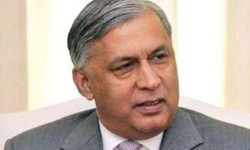 Arrest warrants issued for ex-PM Shaukat Aziz