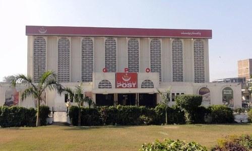 محکمہ ڈاک کی 530 املاک پر سابق ملازمین کے قبضے کا انکشاف