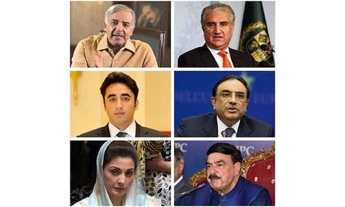 23 مارچ: سیاستدان یک آواز، پاکستان زندہ باد