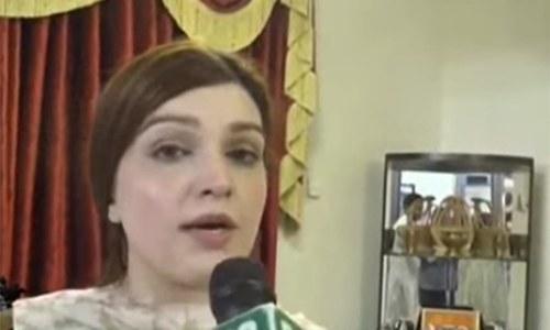Wife of Yasin Malik slams India for banning JKLF
