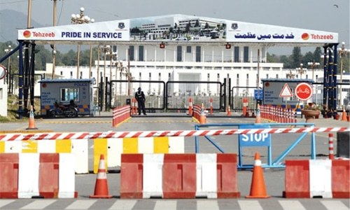 D-Chowk to reopen this week