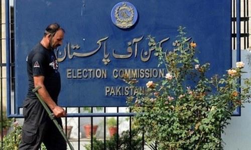 دفتر خارجہ نے الیکشن کمیشن اراکین کی تقرری کیلئے نام تجویز کردیے