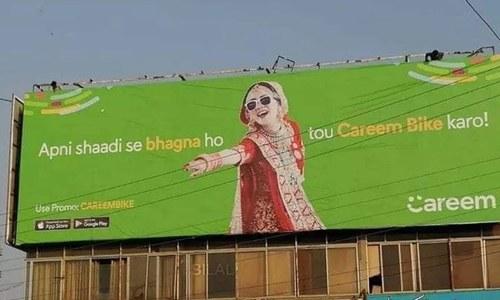 لاہور ہائیکورٹ: کریم کے متنازع اشتہار کے خلاف درخواست منظور
