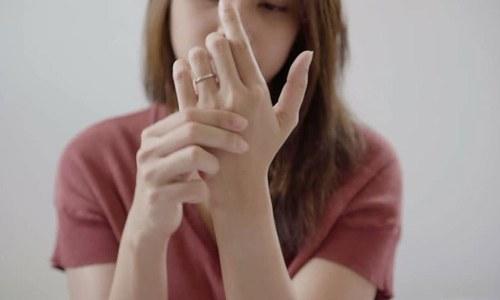 کیا آپ کے ہاتھ اکثر سن ہوجاتے ہیں؟