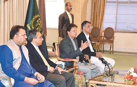 Taliban meeting nixed over Kabul's concerns: PM