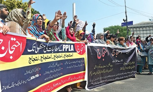 PPLA starts sit-in for acceptance of demands