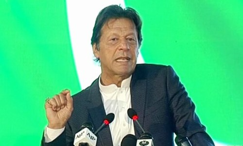 'Ehsas': PM Khan launches ambitious social safety, poverty alleviation programme