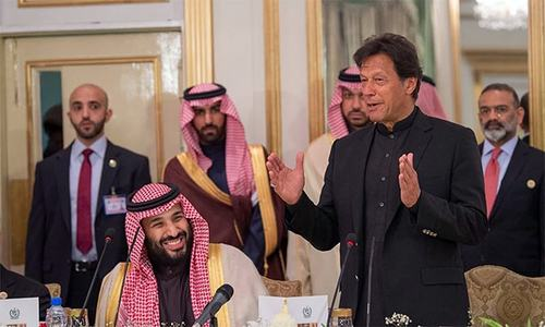 FIA Cybercrime Wing launches inquiry into 'social media campaign' against Saudi crown prince
