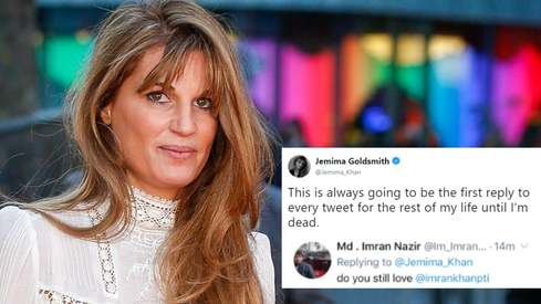 Jemima is getting tired of your questions about Imran Khan