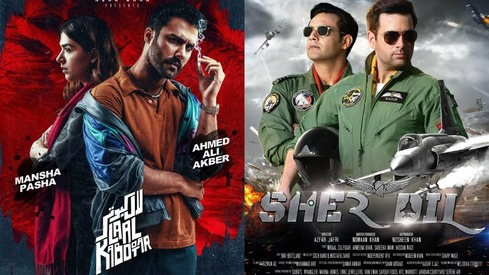 Sherdil fares better than Laal Kabootar at the Pakistani box office
