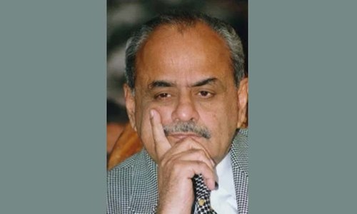 Ijaz Shah appointed federal minister for parliamentary affairs