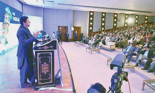 Investment in tourism sector yields highest returns: PM