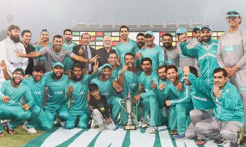 Blow to departmental cricket as HBL disbands long-serving team