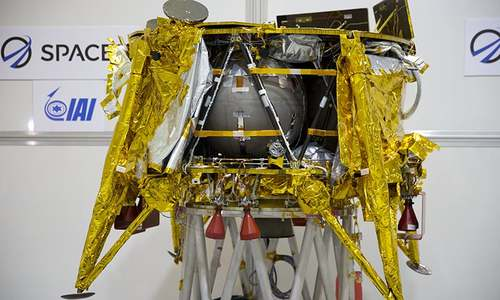 Israeli spacecraft enters lunar orbit ahead of moon landing