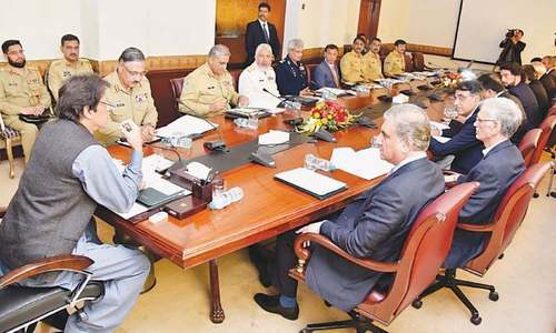 Drafting of national security policy in final stage, NA body told