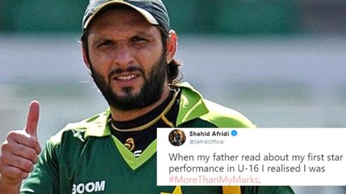 Shahid Afridi says it wasn't easy to convince his father to let him play cricket