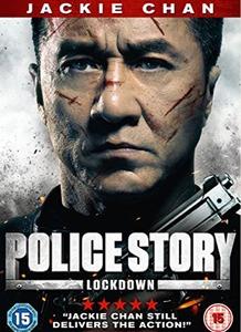 پولیس اسٹوری کا پوسٹر