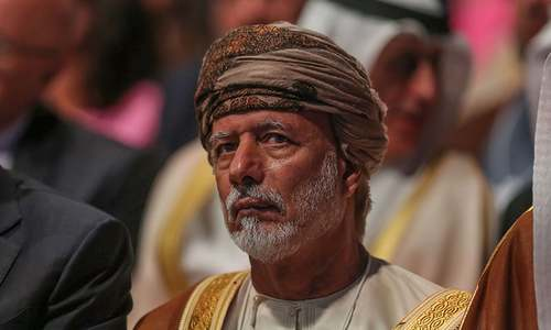 Oman calls on Arabs to ease Israel's 'fears for its future'