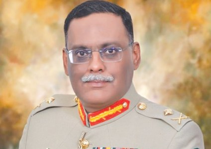 Four promoted to rank of lieutenant general