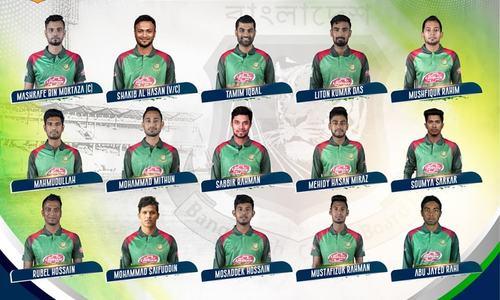 ورلڈ کپ 2019 کیلئے بنگلہ دیش کرکٹ ٹیم کا اعلان