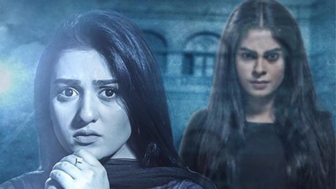 These horror hits are proof Pakistan has done some good work in the genre