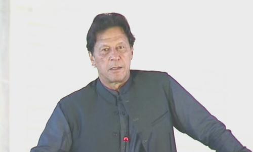 Prime minister Imran Khan launches Naya Pakistan Housing Scheme in Islamabad