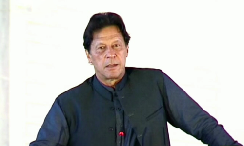 PM Imran Khan launches Naya Pakistan Housing Scheme