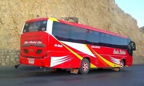 بلوچستان: مکران کوسٹل ہائی وے پر 14 مسافروں کو بسوں سے اتار کر قتل کردیا گیا