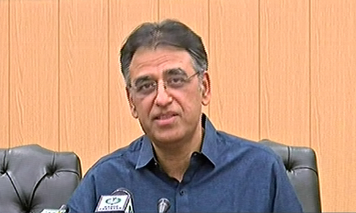 'Time to take difficult decisions': Asad Umar addresses presser after stepping down as finance minister