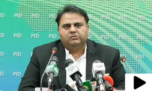 6 وفاقی وزارتوں کے قلمدان میں ردوبدل کردیا گیا