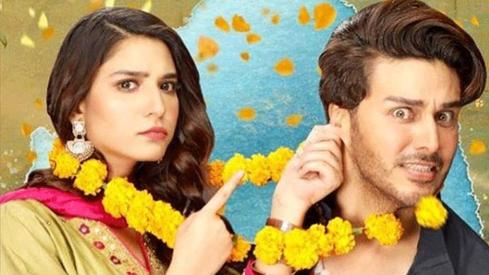 Ahsan Khan's latest drama will keep things lighthearted in Ramazan