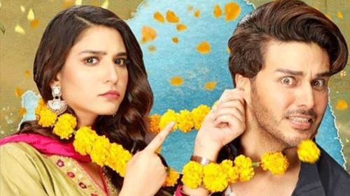 Ahsan Khan's latest drama will keep things lighhearted in Ramazan