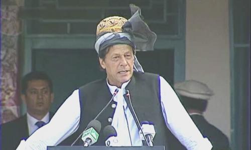 ملک کیلئے فائدہ مند نہ ہونے والے وزرا کو تبدیل کردوں گا، عمران خان