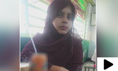 کراچی میں ڈاکٹرز کی ایک اور مبینہ غفلت