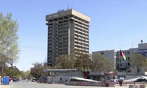 کابل: وزارت ٹیلی کمیونیکیشن کے کمپاؤنڈ میں فائرنگ، دھماکا