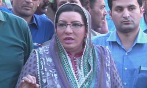 ہزار گنجی دھماکا: 'وزیر اعظم  شہدا کے ورثاء سے تعزیت کرنے جائیں گے'