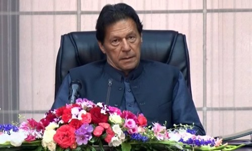PM Imran Khan arrives in Quetta