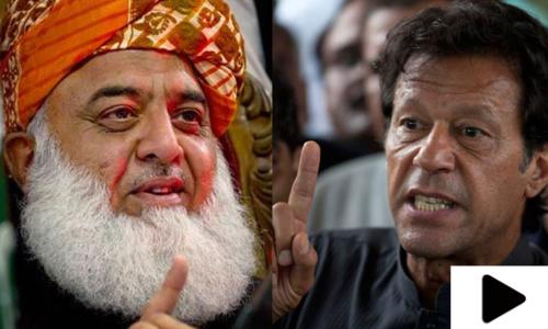 عمران خان کی مولانا فضل الرحمٰن پر تنقید
