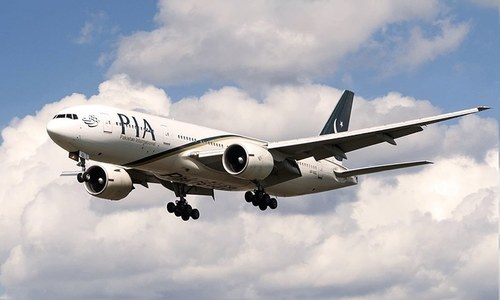 PIA flight from Karachi to Peshawar cleared after bomb hoax