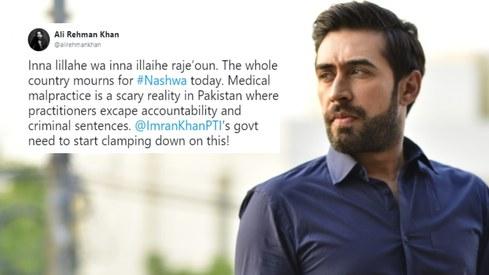 Medical malpractice is a scary reality in Pakistan: Ali Rehman Khan