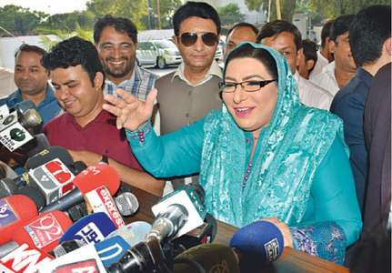Firdous urges opposition to play a 'responsible' role