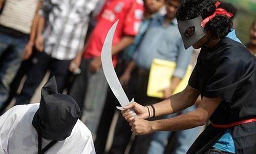 سعودی عرب میں دہشت گردی پر 37 قیدیوں کے سرقلم