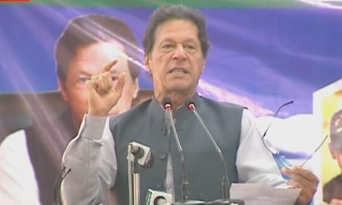 ملک چلانے کیلئے پیسے نہیں مگر عوام کو فکر نہیں کرنی چاہیے، عمران خان