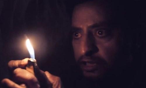 پاکستان کی ایک اور ڈراؤنی فلم 'کتاکشا'