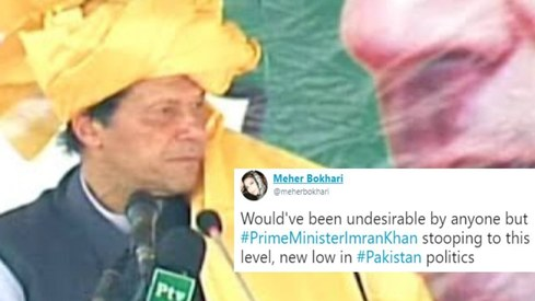 PM Imran Khan called Bilawal Bhutto 'sahiba' and people are slamming him for sexism
